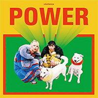 【楽天ブックス限定特典&先着特典】 POWER (コンパクトミラー&オリジナルポストカード付き)