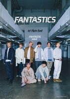FANTASTICS from EXILE TRIBE 1st PHOTO BOOK FANTASTIC NINE