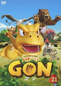 GON-ゴンー 21画像
