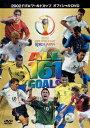2002FIFAワールドカップ オール161ゴールズ [ (サッカー) ]
