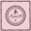 Around40〜注文の多いオンナたち〜DVD-BOX [ 天海祐希 ]