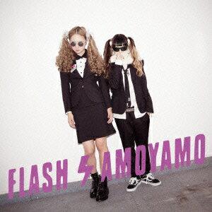 【送料無料】FLASH(初回生産限定盤 CD+DVD) [ AMOYAMO ]