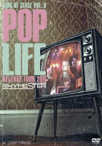 【送料無料】KING OF STAGE VOL.9 POP LIFE RELEASE TOUR 2011 at ZEPP TOKYO