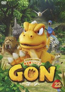 GON-ゴンー 22画像