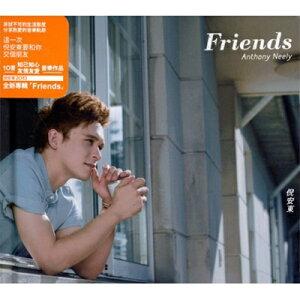 【送料無料】【輸入盤】Friends [ アンソニー ニーリー 倪安東 ]