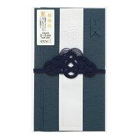 ミドリ 祝儀袋 結婚祝 金封 祝色 藍 25448006
