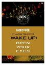 防弾少年団1st JAPAN TOUR 2015「WAKE UP:OPEN YOUR EYES」 [ BTS (防弾少年団) ]