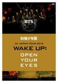 防弾少年団1st JAPAN TOUR 2015「WAKE UP:OPEN YOUR EYES」