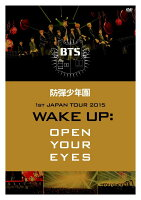 防弾少年団1st JAPAN TOUR 2015「WAKE UP:OPEN YOUR EYES」