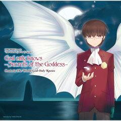 【送料無料】「神のみぞ知るセカイ」女神篇 OP::God only knows -Secrets of the Goddess- [ Or...