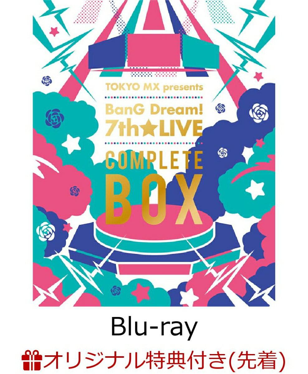 【楽天ブックス限定先着特典】TOKYO MX presents 「BanG Dream! 7th☆LIVE」 COMPLETE BOX(L判ブロマイド付き)【Blu-ray】画像