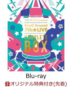 【楽天ブックス限定先着特典】TOKYO MX presents 「BanG Dream! 7th☆LIVE」 COMPLETE BOX(L判ブロマイド付き)【Blu-ray】