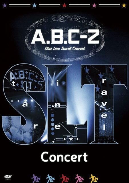 A.B.C-Z Star Line Travel Concert DVD(通常盤)画像