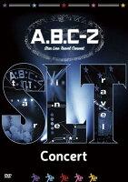 A.B.C-Z Star Line Travel Concert DVD(通常盤)