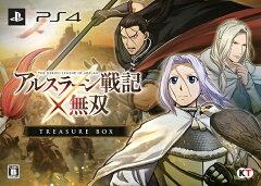 アルスラーン戦記×無双 TREASURE BOX PS4版