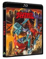 ヴイナス戦記(特装限定版)【Blu-ray】