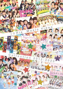 i☆Ris Music Video Collection 2012-2020【Blu-ray】