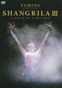 YUMING SPECTACLE SHANGRILA3 A DREAM OF A DOLPHIN画像