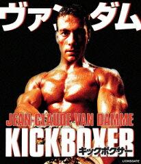 【楽天ブックスならいつでも送料無料】キックボクサー【Blu-ray】 [ ジャン=クロード・ヴァン・...