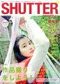 SHUTTER magazine(vol.15)