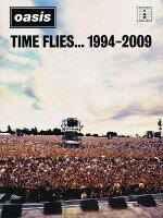 【輸入楽譜】オアシス: オアシス - タイム・フライズ...1994-2009