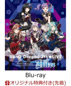 【楽天ブックス限定先着特典】TOKYO MX presents 「BanG Dream! 7th☆LIVE」 DAY1:Roselia「Hitze」(L判ブロマイド付き)【Blu-ray】
