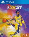 """NBA 2K21 """"マンバ フォーエバー"""" エディション"""