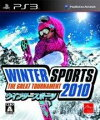 Winter Sports 2010 - The Great Tournamentの画像