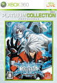 BLAZBLUE PLATINUM COLLECTION