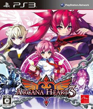 アルカナハート3 PS3版