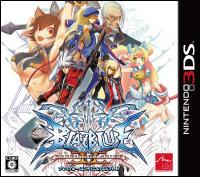 【送料無料】BLAZBLUE CONTINUUM SHIFT II 3DS版 【予約特典:ミニコミック「BLAZBLUE PHAZE ...