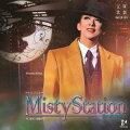 宝塚歌劇 月組公演・実況::ブリリアントステージ Misty Station -霧の終着駅ー