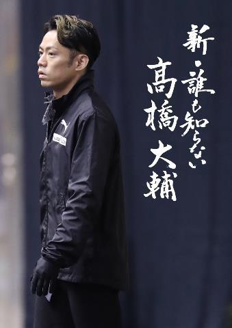 新・誰も知らない高橋大輔【Blu-ray】