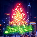 Stand By You (初回限定盤 CD+DVD) [ Official髭男dism ]
