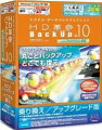 HD革命/BackUp Ver.10 with Partition EX 乗り換え/アップグレード版