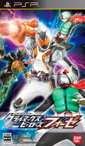 【送料無料】仮面ライダー クライマックスヒーローズ フォーゼ PSP版