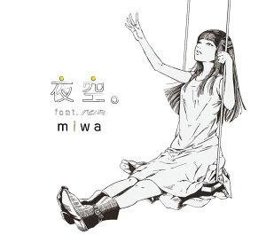 【楽天ブックスならいつでも送料無料】夜空。Feat.ハジ→/ストレスフリー (初回限定盤 CD+DVD...