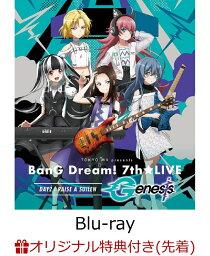 TOKYO MX presents 「BanG Dream! 7th☆LIVE」 DAY2:RAISE A SUILEN「Genesis」(L判ブロマイド付き)