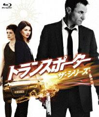 【楽天ブックスならいつでも送料無料】トランスポーター ザ・シリーズ Blu-ray BOX【Blu-ray】 ...