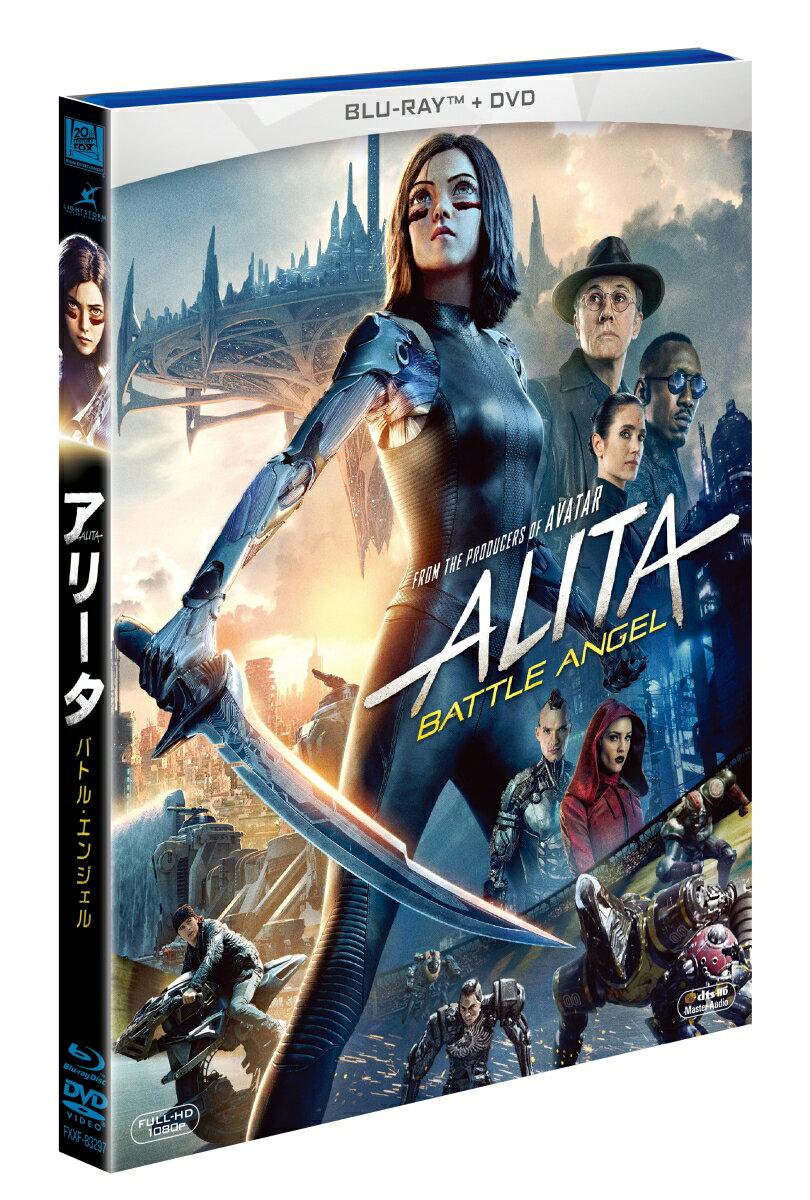 アリータ:バトル・エンジェル 2枚組ブルーレイ&DVD【Blu-ray】