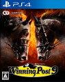 Winning Post 9 PS4版の画像