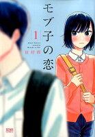 https://thumbnail.image.rakuten.co.jp/@0_mall/book/cabinet/4519/9784199804519.jpg?_ex=200x200