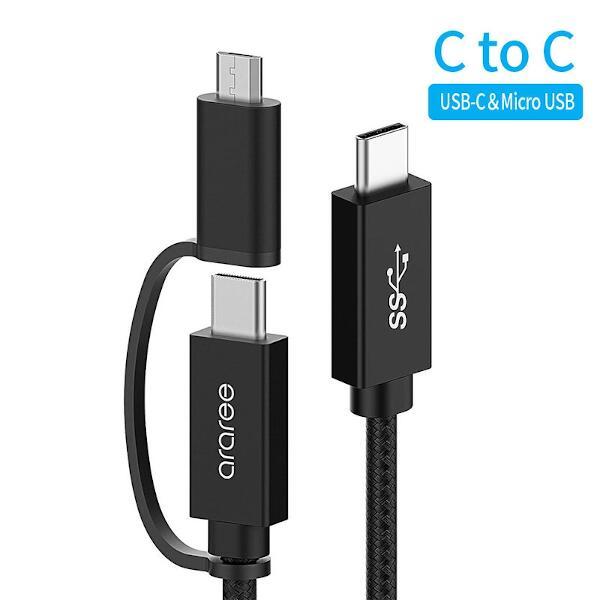 2 in 1(USB-C&Micro USB)C to Cケーブル