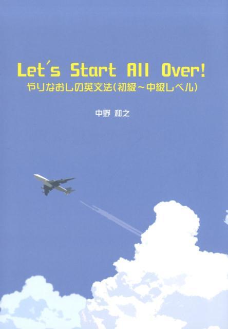 Let's Start All Over!画像