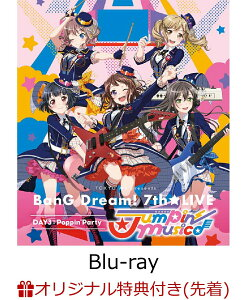 【楽天ブックス限定先着特典】TOKYO MX presents 「BanG Dream! 7th☆LIVE」 DAY3:Poppin'Party「Jumpin' Music♪」(L判ブロマイド付き)【Blu-ray】