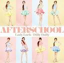 韓国アイドルグループ AFTERSCHOOL(アフタースクール)のシングル曲「Lady Luck」のジャケット写真。