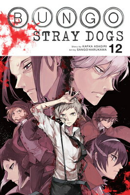 洋書, FAMILY LIFE & COMICS Bungo Stray Dogs, Vol. 12 BUNGO STRAY DOGS VOL 12 Bungo Stray Dogs Kafka Asagiri