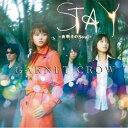 STAY 〜夜明けのSoul〜(初回限定CD+DVD) [ GARNET CROW ]