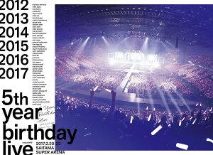 【初回限定盤】5th YEAR BIRTHDAY LIVE DVDを安くGETする方法