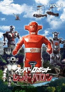 スーパーロボットレッドバロンバリューセットvol.1-2画像
